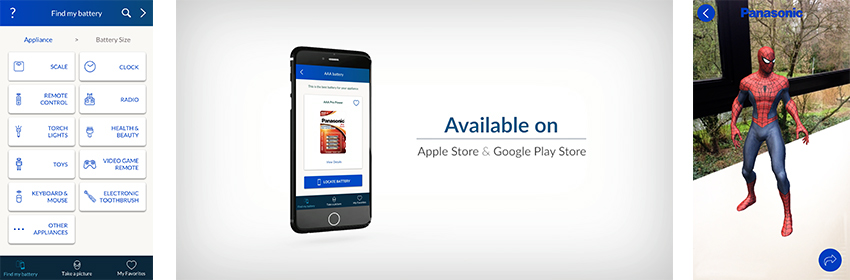 The Panasonic Battery App, now available >>